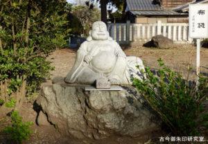 熊川神社布袋