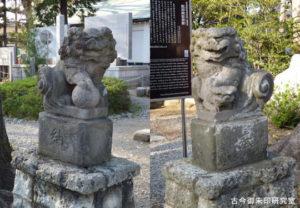熊川神社狛犬