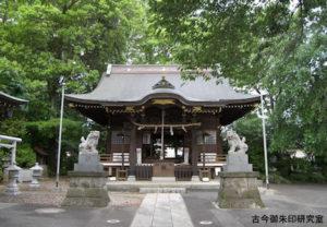 恋ヶ窪熊野神社