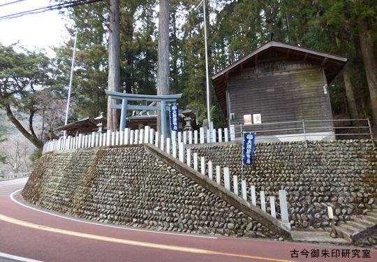 九頭龍神社社前風景