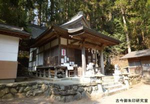 九頭龍神社拝殿