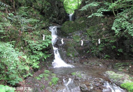 九頭龍神社九頭龍の滝