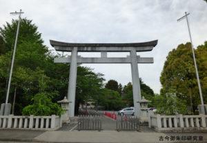 新町御嶽神社一の鳥居
