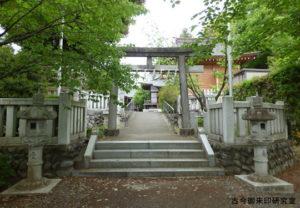 新町御嶽神社塩竃神社の鳥居