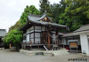 新町御嶽神社塩竃神社