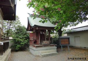 新町御嶽神社水神社