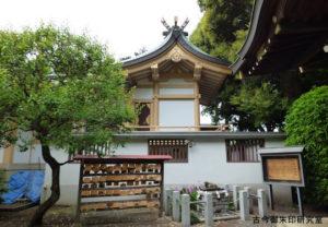 新町御嶽神社本殿