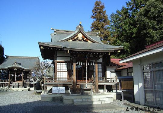 新町御嶽神社鹽竈神社