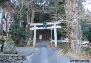 武蔵御嶽神社滝本駅脇の鳥居