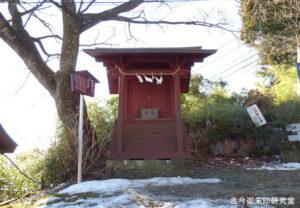 武蔵御嶽神社疱瘡社