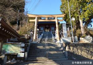 武蔵御嶽神社大鳥居