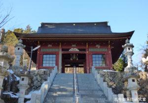 武蔵御嶽神社随神門