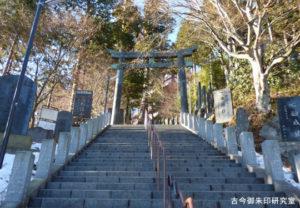 武蔵御嶽神社銅鳥居