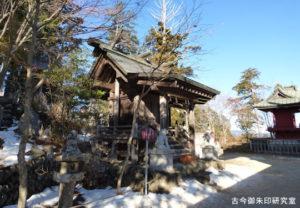 武蔵御嶽神社神明社