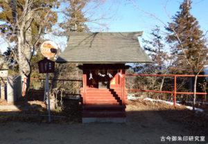 武蔵御嶽神社東照社