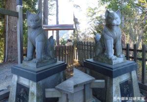 武蔵御嶽神社大口真神社の山犬