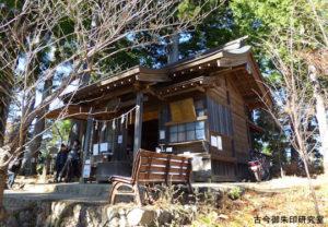 武蔵御嶽神社産安社拝殿