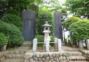 忠魂碑・戦役記念碑