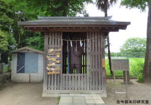 猿田彦大神御神像