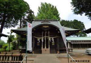 武蔵野神社