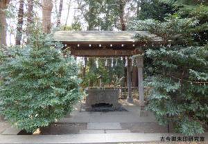 二宮神社手水舎