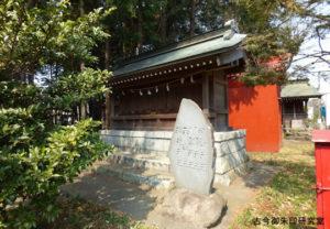 二宮神社境内社