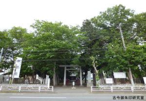 お伊勢の森神明社社前風景