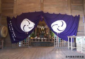 大麻止乃豆乃天神社平成19年例大祭・社殿内部