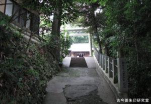 幸神神社二の鳥居