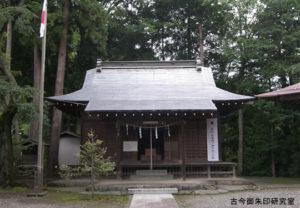 幸神神社拝殿