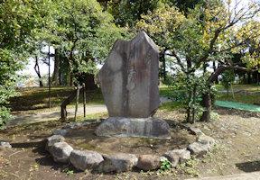 井手の沢碑