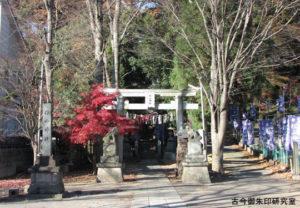 杉山神社一の鳥居