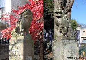 杉山神社狛犬