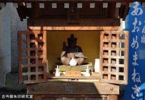 住吉神社(青梅)阿於芽猫祖神