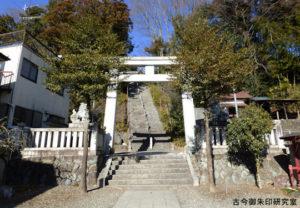 住吉神社(青梅)二の鳥居