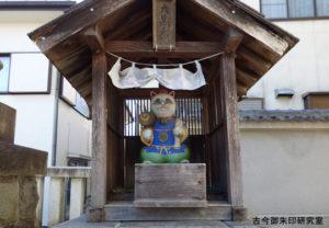 住吉神社(青梅)大黒天猫