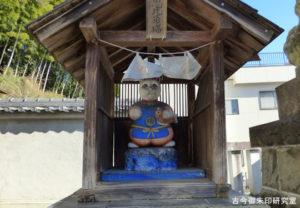 住吉神社(青梅)恵比須猫