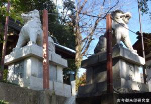 住吉神社(青梅)狛犬