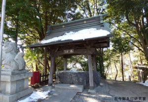 住吉神社(青梅)手水舎