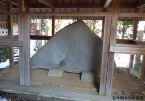 住吉神社(青梅)小林天淵筆塚