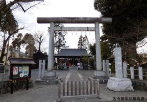 玉川神社鳥居