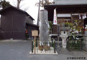 玉川神社御柱