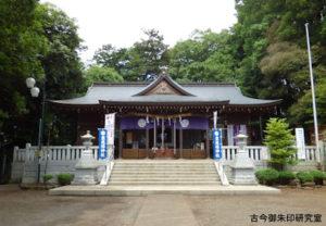 豊鹿嶋神社