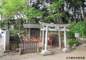 谷保天満宮厳島神社
