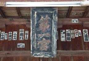 拝殿の扁額