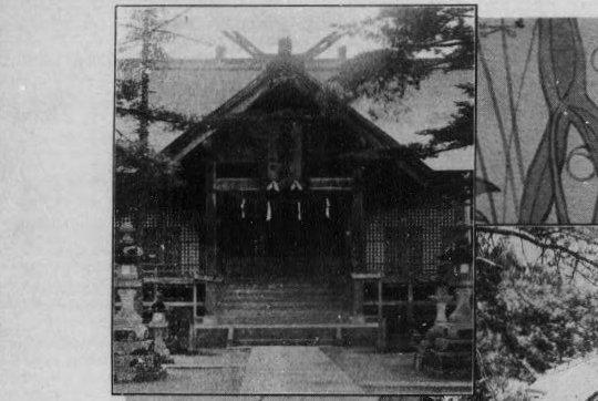 日枝神社古写真