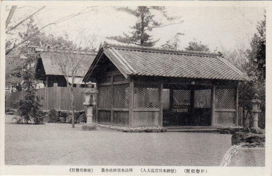 戦前の絵ハガキ(社殿)