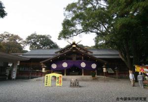 猿田彦神社拝殿