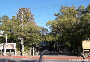 猿田彦神社社頭風景