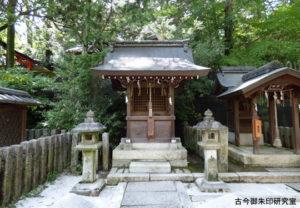 今宮神社日吉社